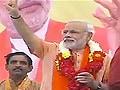 Video: अहमदाबाद से 'गुजरात एक्सप्रेस'