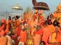 Video: Mahakumbh: Best example of crowd control?