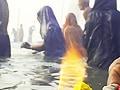 Video: आस्था का महाकुंभ, मोक्ष की कामना