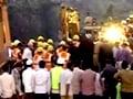 Video: ठाणे : इमारत ढहने से हुई मौतों का जिम्मेदार कौन?