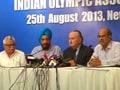 Video : भारतीय ओलिंपिक संघ की बैठक : उलझे हैं कई पेंच