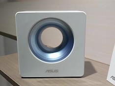 Asus Blue Cave Router First Look
