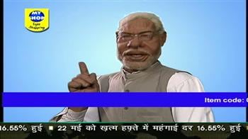 Videos : Narendra Modi turns salesman!