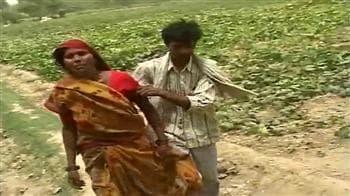 Video : UP: Man kills sister; honour killing alleged