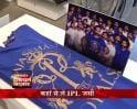 Video: Great Indian Bazaar: IPL special