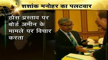 Videos : मोदी ने बुलाया चिरायु को : शशांक
