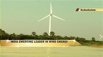 Video : India emerging leader in wind energy