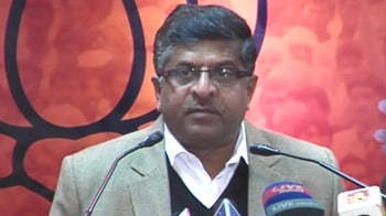 Video : BJP demands PM's apology on Quattrocchi