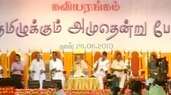 Video : Tamil Conference: A matter of politics?