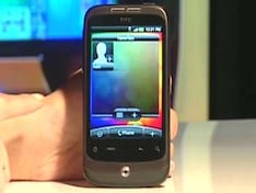 HTC Wildfire - hot or not?