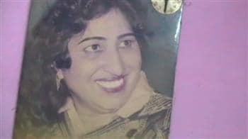 Video : दिल्ली में बुजुर्ग महिला की हत्या