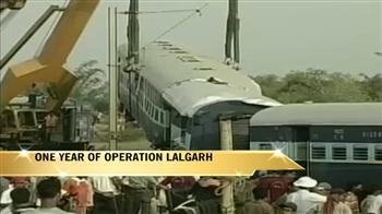 Videos : One year of operation Lalgarh