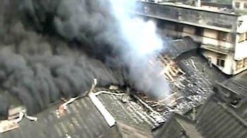 Videos : मुंबई की कपड़ा फैक्टरी में आग
