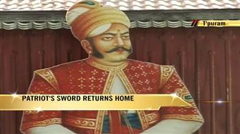 Video : Sword of Dalava handed over to Kerala