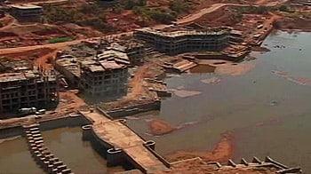 Videos : 'लवासा' पर महाराष्ट्र सरकार की जांच