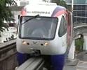 Video : आ रही मुंबई मेट्रो