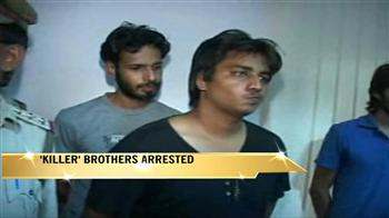 Video : Honour killings: Victims' brother, cousin held