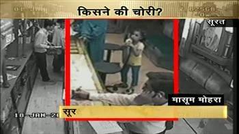 Videos : गुजरात में दिनदहाड़े 17 तोला सोना लूटा