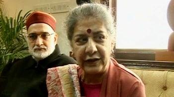 Videos : टीआरपी पर समीक्षा रिपोर्ट पेश