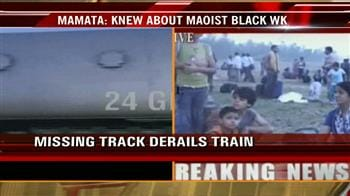 Video : Section of track missing: West Bengal police chief