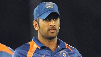 Video : India's World Cup squad announced