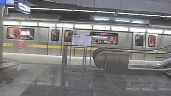 Video : मेट्रो : पहला डिब्बा महिलाओं के लिए