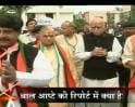 Video: What's there in Bal Apte's report?