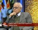 Video: अयोध्या पर आयोग...