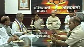 Video : Jharkhand's new battle: BJP vs BJP