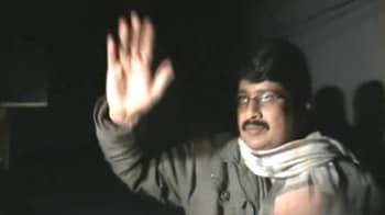 Videos : न्यायिक हिरासत में भेजे गए राजा भैया