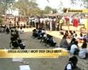 Video : Outrage in Orissa Assembly over child abuse case