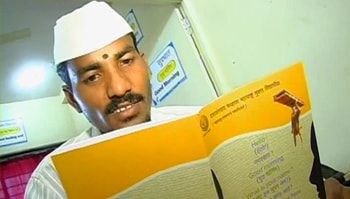 Video : Dabbawalas learning the Queen's language