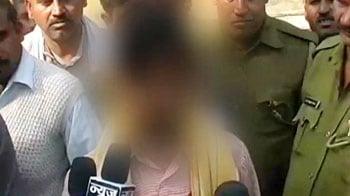 Videos : यौन उत्पीड़न आरोपी विधायक निलंबित