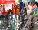Video : 26 years after Bhopal gas tragedy