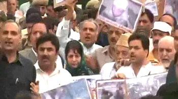 Video : PDP protest: J&K secretariat locked out
