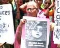 Video: भोपाल पीड़ितों की लड़ाई जारी