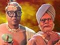 Video: मनमोहन को प्रणब ने दिया गीता का ज्ञान