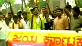 Video : बेलगांव : महाराष्ट्र को मिली राहत