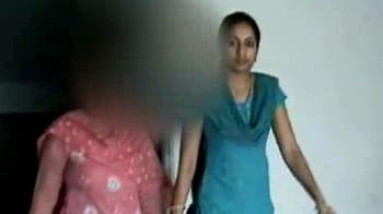 Videos : प्रेमी की हत्या में बैंक पीओ गिरफ्तार