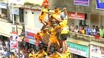 Video : Janmashtami: Dahi-Handis' stakes get higher