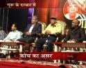 Video: Is Sachin-Kambli friendship intact?