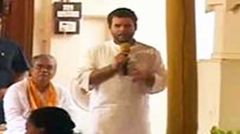 Video : Being PM not the only job: Rahul Gandhi
