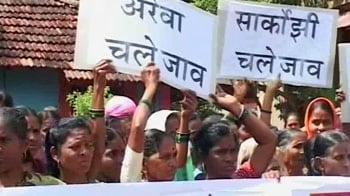 Video : जैतापुर पावर प्लांट का विरोध