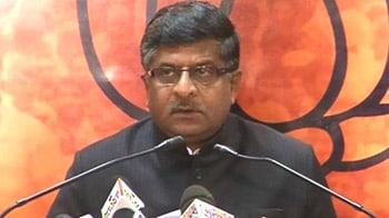 Video : Black Money: BJP slams govt stand
