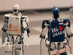 World's first robot marathon