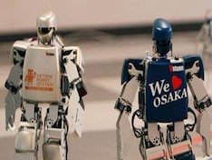 World's first robot marathon