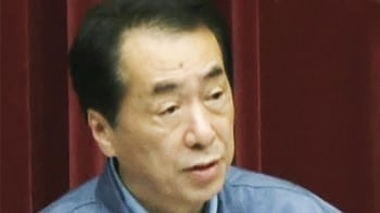 Video : Japanese PM asks people to stay indoors