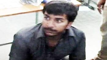 Videos : यूपी के सांसद का बेटा गिरफ्तार
