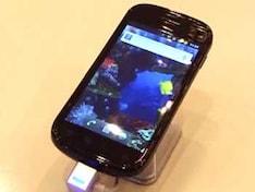 Galaxy S 2 & the Nexus S