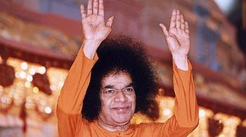Sri Satya Sai Baba Latest News Photos Videos On Sri Satya Sai